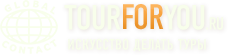 Логотип tourforyou.ru