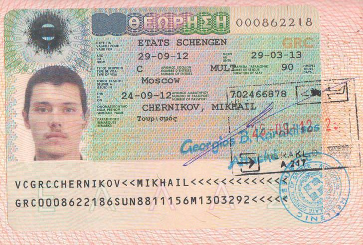 получении виза в грецию в мурманске использованием материнского капитала