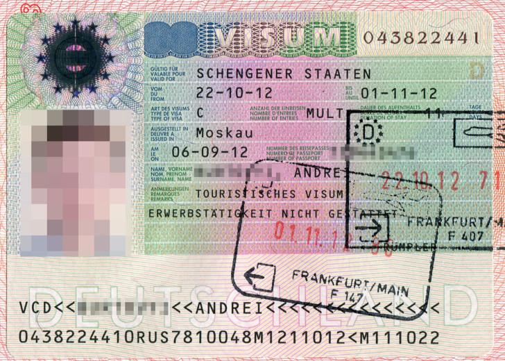 Как сделать гостевую визу в германию