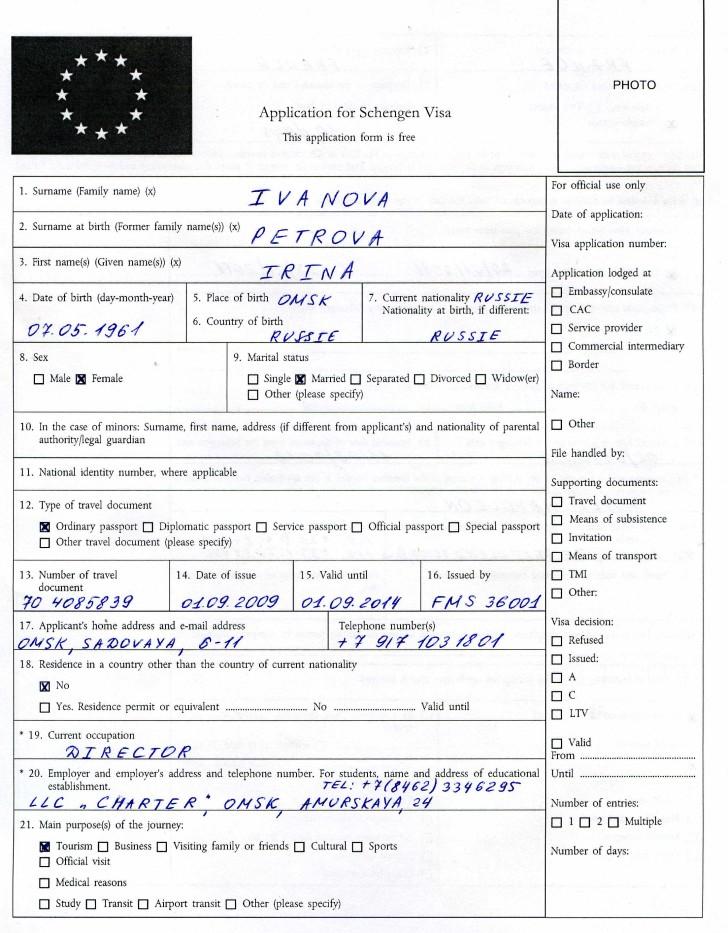Анкета на визу во Францию в 2017 году: скачать бланк Word, образец заполнения